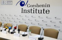 """В Інституті Горшеніна відбудеться круглий стіл: """"Ризики для регіональної політики в держбюджеті на 2019 рік"""""""