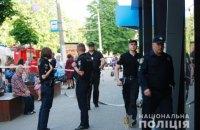 Полиция Черкасс задержала женщину, сообщавшую о заминировании