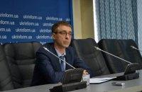 Держлісагентство розробило поправки в закон про мораторій на експорт лісу