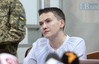 Суд по делу Савченко рассмотрит ходатайство об сроке ознакомления с материалами дела