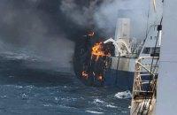 """Український траулер """"Іван Голубець"""" затонув біля берегів Мавританії після тривалої пожежі"""