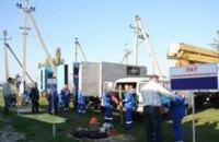 Для энергетиков открылся учебно-производственный центр