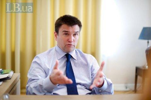 Клімкін: для Росії українські моряки - розмінна монета, тому їх не звільняють