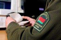 Литва дозволила в'їзд 262 білорусам