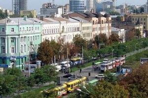 У Дніпропетровську повністю перекрито центральний проспект