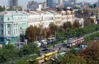 В Днепропетровске полностью перекрыт центральный проспект