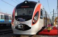 Названо ціни на поїздки в швидкісних поїздах Hyundai