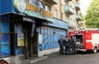 В Донецке в зале игровых автоматов убили женщину-сторожа