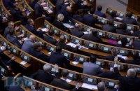 Рада призначила місцеві вибори в кількох містах