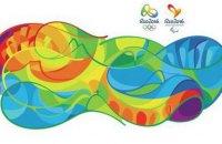 В Рио мировой рекорд побили дважды за несколько минут