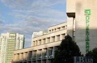 ГПУ провела слідчі дії в головному офісі ПриватБанку в Дніпрі