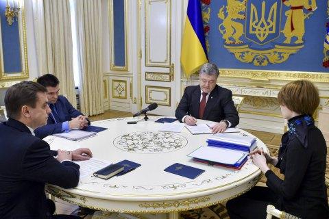 Украина подала в Гаагу меморандум о нарушении РФ Конвенции ООН по морскому праву