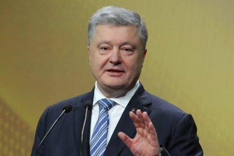 Порошенко отметил важность металлургии для Украины