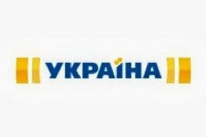 """З телеканалу """"Україна"""" звільняються журналісти"""