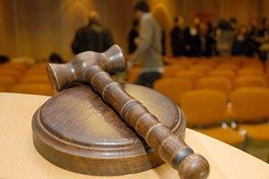 Первый земельный аукцион в Киеве назначен на 22 октября