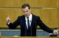 Медведев подписал постановление о санкциях против Украины (документ)