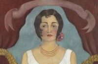 Картину Фриды Кало продали на аукционе за рекордные 5,8 млн долларов