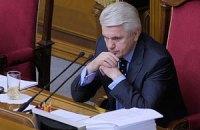 Рада начала рассматривать заявление Литвина
