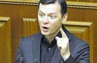 Ляшко хочет в прямом эфире поговорить с Ющенко