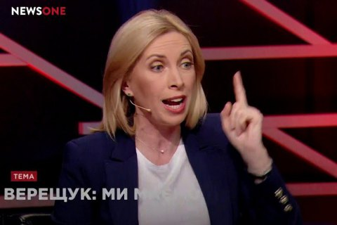 Конфликт Лероса и Бужанского оказался связан с появлением Верещук в эфирах NewsOne