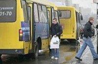 Проезд в киевских пригородных маршрутках снова подорожал