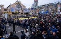 Колонна демонстрантов выдвинулась к Апелляционному суду