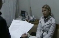 Тимошенко требует доставить ее в суд 24 января