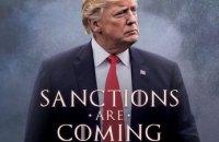 """Санкции близко. 5 ноября"", - Трамп анонсировал санкции против Ирана"
