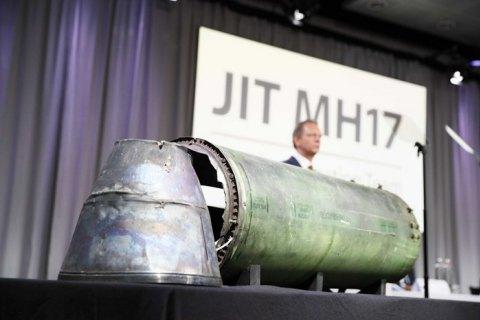 У Нідерландах судове засідання проведуть на місці реконструкції літака МН17