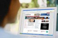 Уровень пользования интернетом в Ровно, как в Афганистане