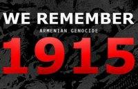 В Украине хотят признать геноцид армян 1915-1922 годов