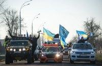 Осколки пам'яті. 29 грудня. До Януковича