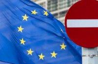 Євросоюз продовжив персональні санкції проти чиновників і компаній РФ