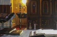 В Житомирской области еще одна община УПЦ МП перешла в ПЦУ