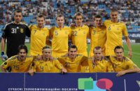 Он-лайн-трансляція матчу Україна - Чехія