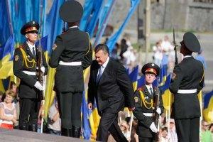 """Заходи Януковича """"влетять"""" бюджету в мільйон гривень"""