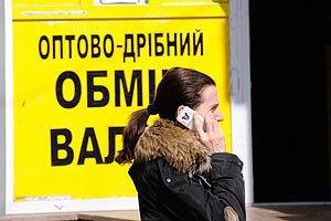 Банки повідомили про серйозне зростання попиту українців на валюту