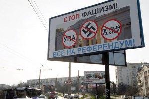 У Криму в списки для голосування включено понад 1,5 млн людей