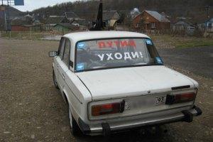 """Батальйону """"Київщина"""" в зоні АТО потрібен автомобіль"""