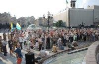 Около 200 человек провели вече на Майдане Независимости в Киеве