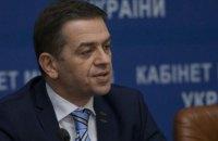 Соратник Саакашвили уволился из Минюста