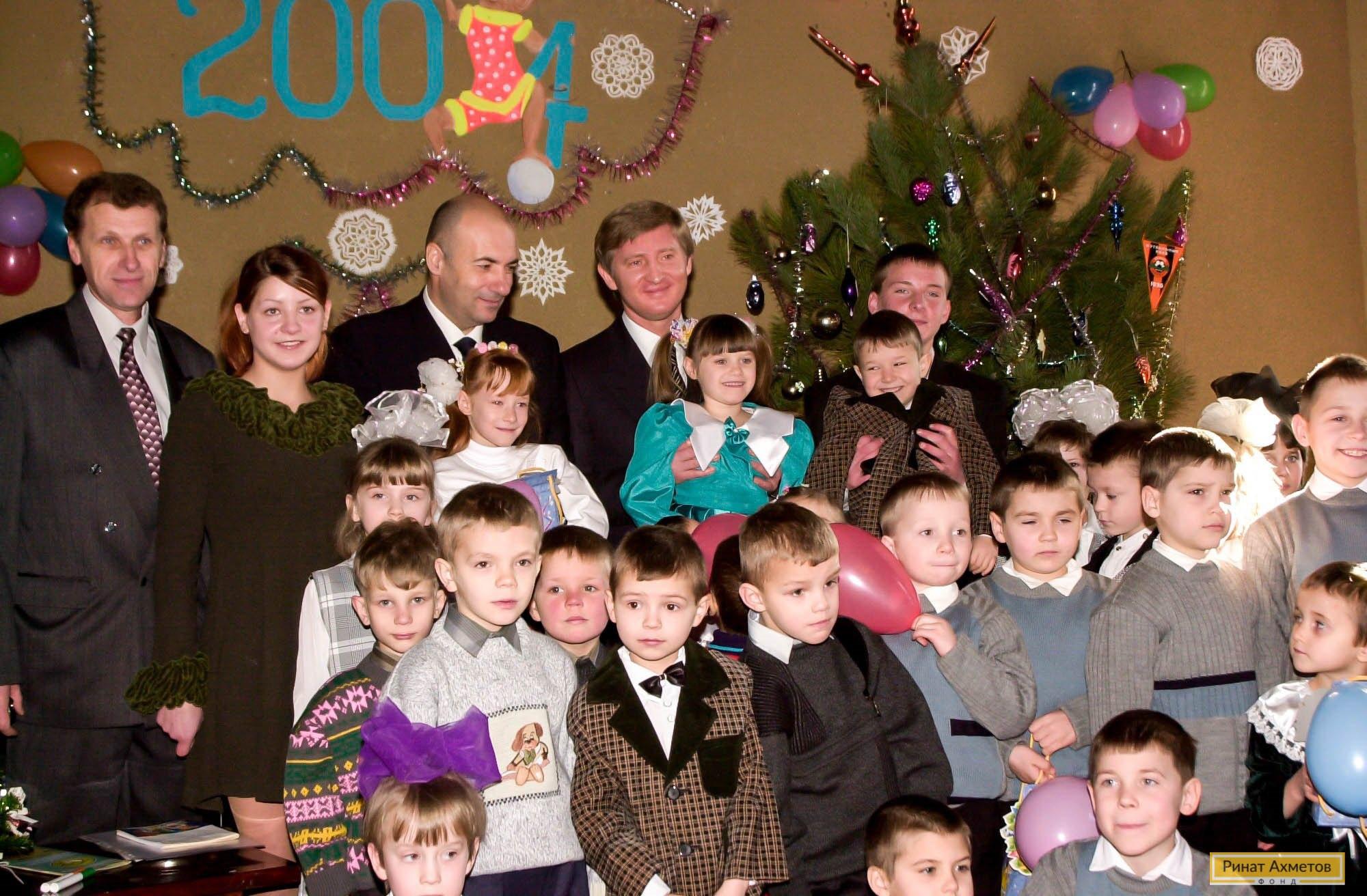 Акция «Ринат Ахметов – Детям!» 2004 год