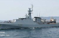 До Чорного моря зайшов патрульний корабель Великобританії