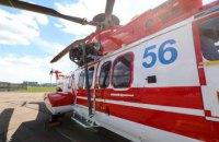 ДСНС отримала шостий гелікоптер у межах угоди з Францією