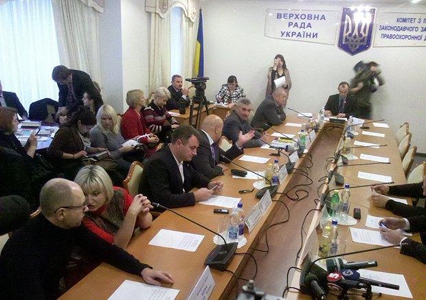 Челы комитета - депутаты от оппозиции в ожидании начала заседания