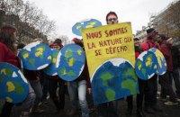 В Париже приняли новое соглашение на замену Киотскому протоколу