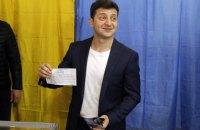 Суд оштрафував Зеленського на 850 гривень за демонстрацію бюлетеня