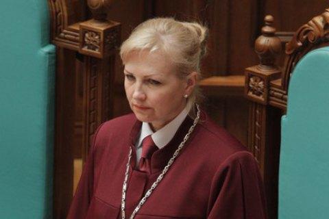 Глава КС заявила о давлении на суд из-за подозрения бывшему судье Вдовиченко