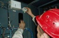 Жители Днепропетровской области должны за свет более 120 млн грн