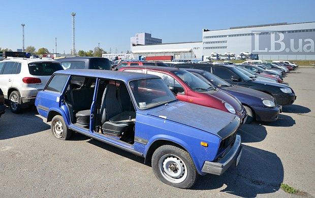 конфискат авто приватбанка киев